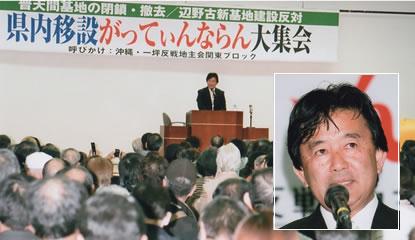 東京で熱気の激励集会