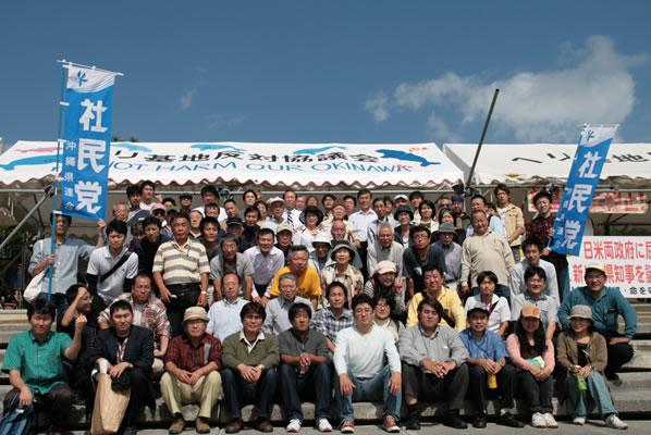 沖縄県知事選勝利へ 社民党が総行動
