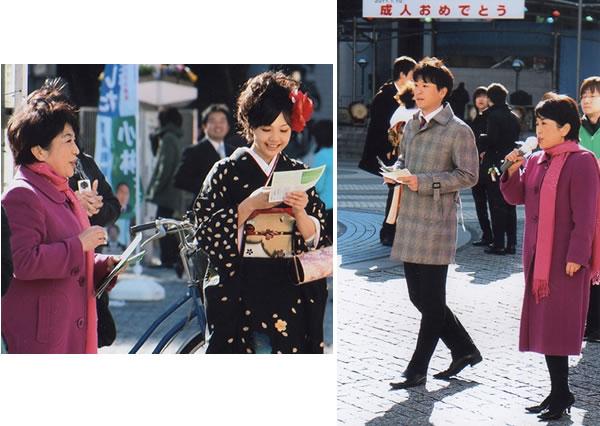 石川大我(たいが)豊島区予定候補と街頭演説