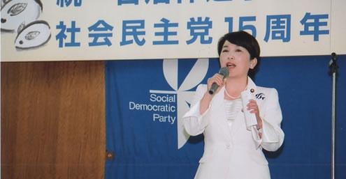 社民党15周年