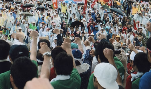 平和沖縄行進