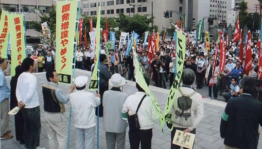 6・4 反核燃の日全国大会