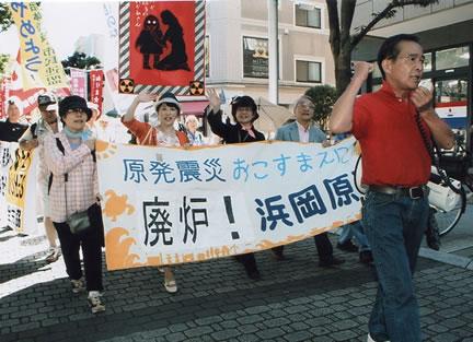 静岡市の集会で福島党首が訴え