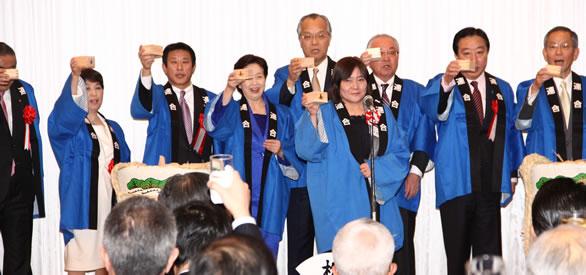 連合新年交歓会で古賀会長