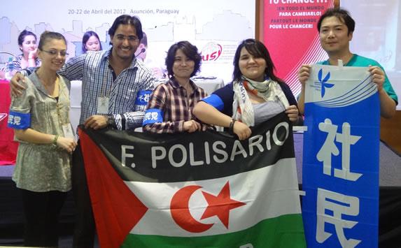 IUSY(社会主義青年インター)世界大会