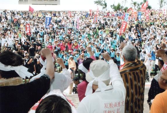 復帰40年5・15平和行進