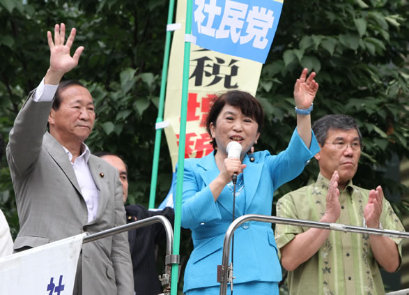 福島党首 消費増税阻止へ決意