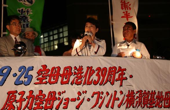 横須賀で母港化4周年抗議集会