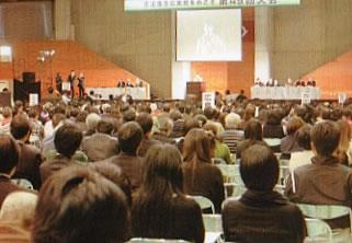 山口護憲大会