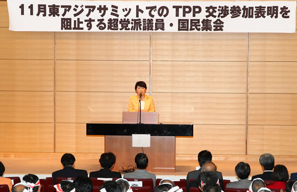 TPP阻止!気勢上げる