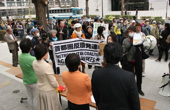 首都圏反原発連合が国会デモと集会