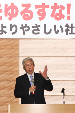 4・23「憲法改悪をゆるすな!」社民党集会