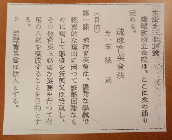 社民党OfficialWeb┃特集┃憲法コ...